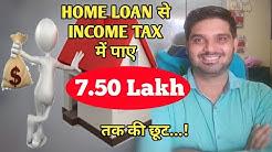 Home Loan Benefit In Income Tax | Home Loan Tax Benefit 2018-19 | Home Loan Benefit 2018