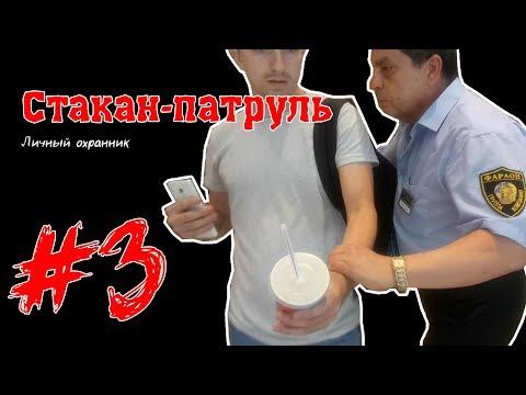 Саратов Википедия