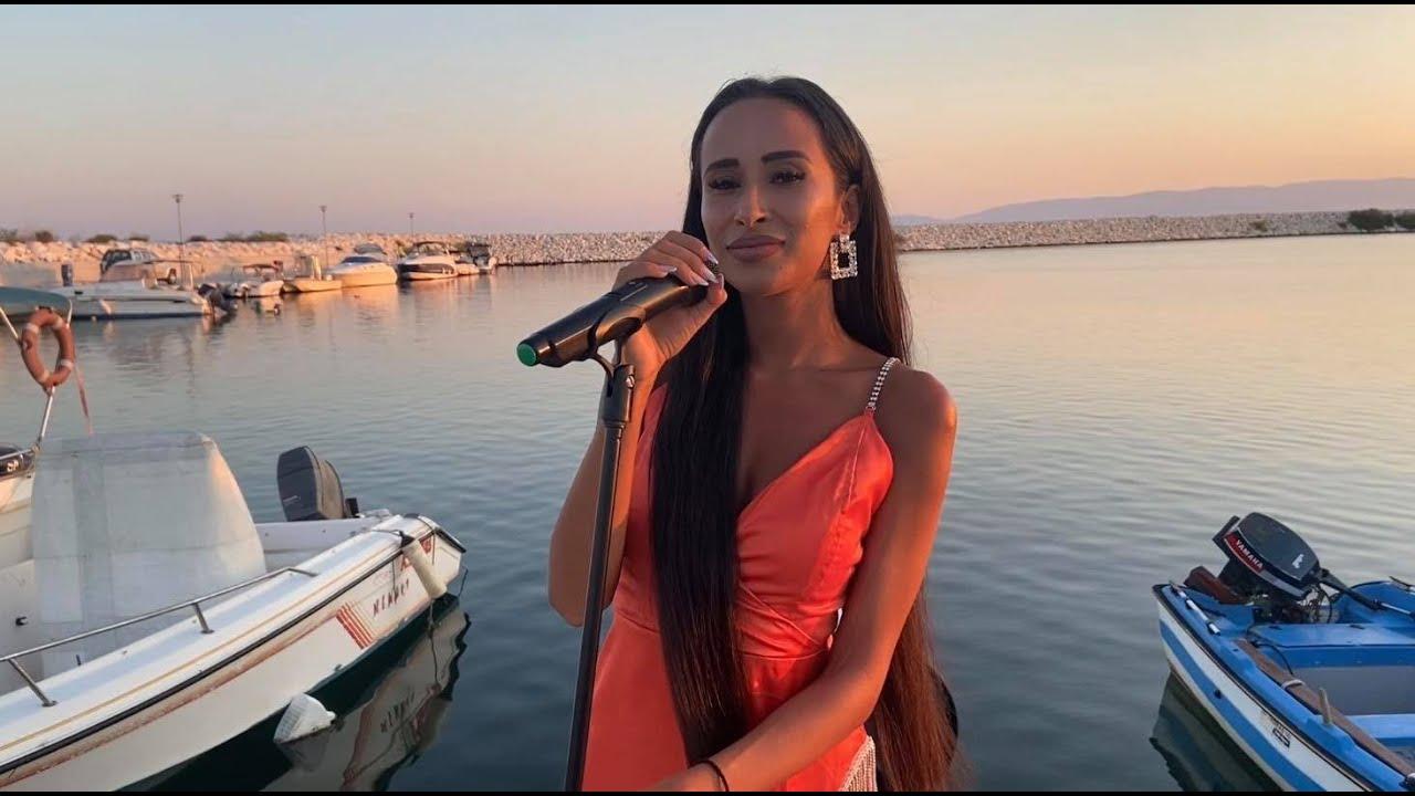 Цветина ft. Тони - Нарцис