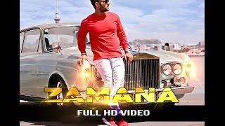 ZAMANA || GILL RANJODH || LATEST PUNJABI SONG 2016 || SS PRODUCTION LTD NZ