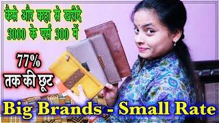 HUGE Amazon SALE Haul 77 Off Under Rs 800 Best Wallet Brands