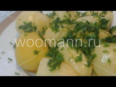 Блюдо из картошки на гарнир