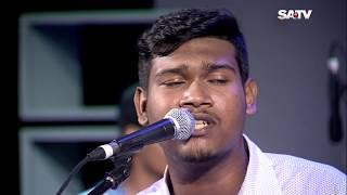 E Star EP 01   Barir pashe Modhu Moti   Charpoka Band   Eid Program on SATV
