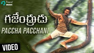 Paccha Pacchani Video Song | Gajendrudu Movie | Arya | Catherine Tresa | Yuvan Shankar Raja