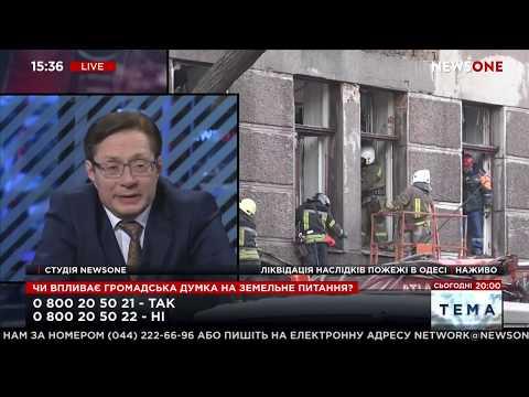 Анатолий Пешко. После продажи земли все сёла в Украине будут уничтожены