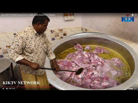 لحم الضأن ماندي | Abood MUTTON MANDI || How To Make Mutton Mandi || KikTV Network  | وصفات عربية