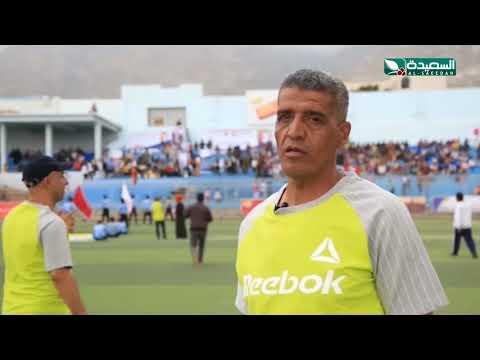 إشهار أول أكاديمية رياضية في تعز لأول مرة في اليمن