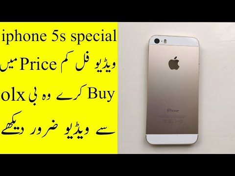 Iphone 5s Full Cheap Price Buy Olx In Pakistan...