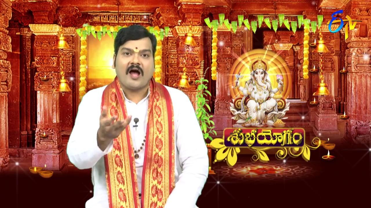 Aradhana   22nd July 2018   Full Episode   ETV Telugu