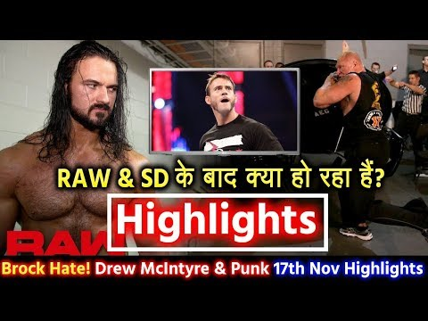Why Drew McIntyre & Braun Strowman against...