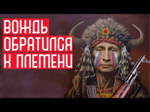 Обращение президента России Владимира Путина к гражданам 15 апреля 2020 года.