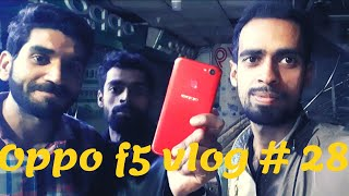 New Mobile Liya Oppo F5 Gujranwala Trade Center Vlog # 28 I Gujranwala Vlogers I Best Phone 2020