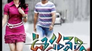 Dandiya - Oosaravelli ~ [Tamil + Telugu = Awesome Mix] ~ Pudikale Pudikudhu - Venghai  ~ HQ sound