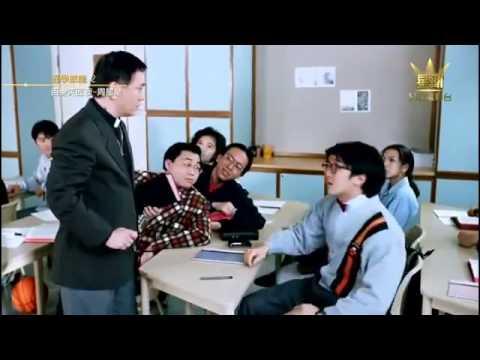 หนังใหม่ [หนังจีน] คนเล็กนักเรียนโต 2 ให้เสียง[อินทรีย์ทอง]