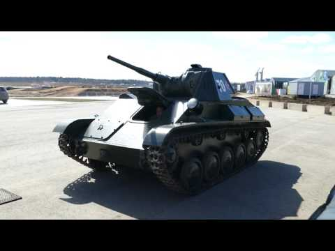 Short video with a Soviet tank T-70