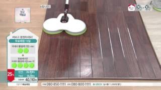 [홈앤쇼핑] 아너스 물걸레청소기