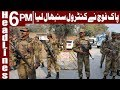 Rangers Likely to Call in Kasur - Headlines 6 PM - 10 January 2018 - Express News