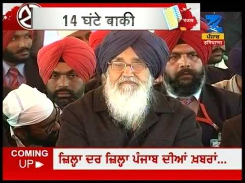 Why Lambi constituency becomes hot seat in Punjab assembly elections?