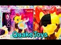 NEW My Little Pony Target Exclusive Sia Singing Songbird Serenade Pony Sings A Movie Song MLP