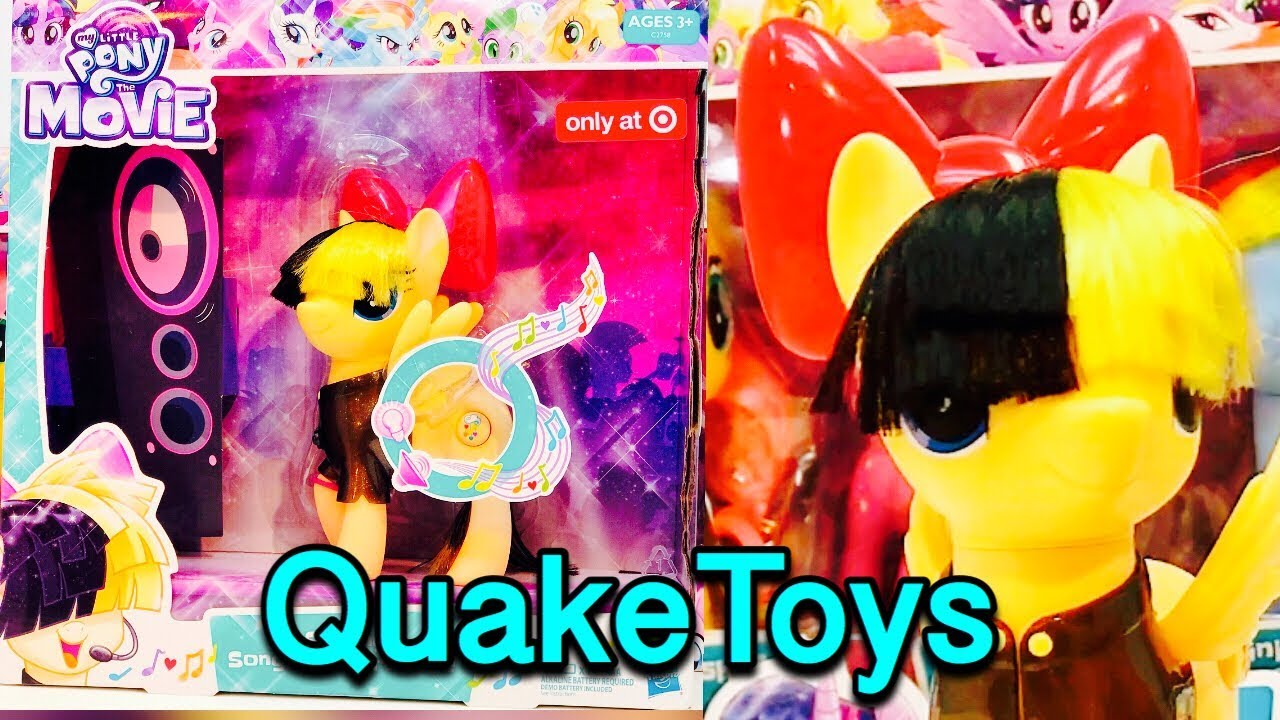 ce805dcfbe7 NEW My Little Pony Target Exclusive Sia Singing Songbird Serenade Pony Sings  A Movie Song MLP