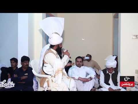 Dr Ghulam Murtaza Saif Ul Malook / Mian Muhammad Bakhsh / Waris Shah