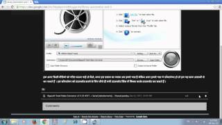 bigasoft total video converter 6 serial key txt