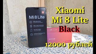Xiaomi mi 8 lite Black розпакування