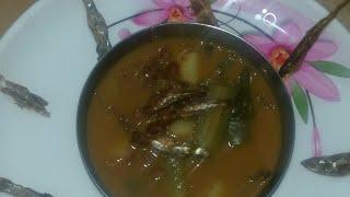 Karimeen saru./karimeen huli/dry fish samber for cold/ ಕರ್ಮೀನು ಸಾರು(ಶೀತಕ್ಕೆ ರಾಮಬಾಣ) thumbnail