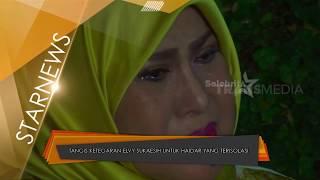Tangis Elvy Sukaesih Untuk Haidar  | SELEBRITA PAGI (27/09/19)