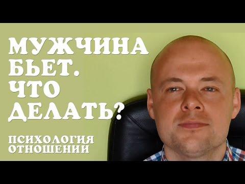 ПСИ-ФАКТОР - Психология человека
