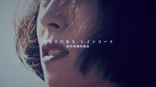 駅 オリジナル歌手 中森明菜 中文歌詞