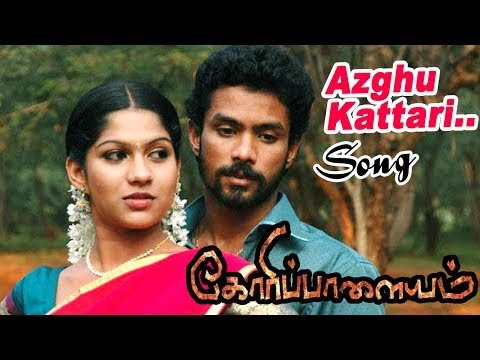 Goripalayam | Goripalayam Full Movie Scenes | Azhagu Kattari Video Song | Latest Tamil Song