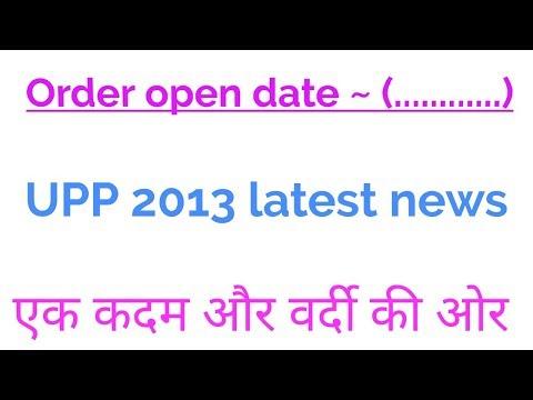 Uttar pradesh police 2013 latest update about judgement date release.