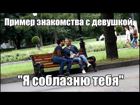 знакомства с девушками в москве для секса