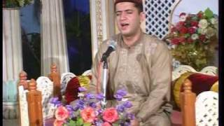 Naat-e-Rasool -Main tu pungtan ka ghulam By Muhammad Hassan Hamdani