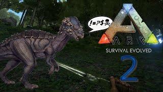 Ark Survival Evolved |#2| Der Pachy macht stress | Lets Play [Deutsch|German]