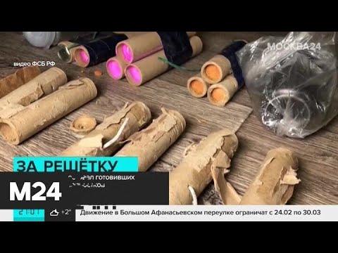 Суд в Крыму арестовал готовивших теракт в Керчи подростков - Москва 24