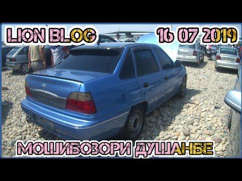 Мошинбозори Душанбе 16 07 2019 Нархи Некси Опел Зафира Опел Седан