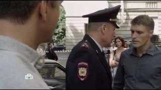 Шеф 3  Новая жизнь  Серия 13 мин 30,45 31,15   2014
