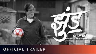 Jhund movie trailer 2 | Amitabh Bachchan | Nagraj Manjule | 8th May 2020