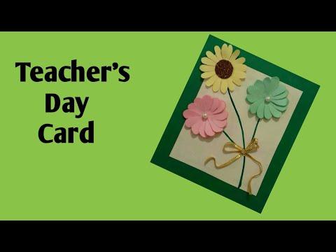DIY Teacher's day card 1 | Handmade Teacher's day special card