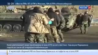 ПОСЛЕДНИЕ ТОП НОВОСТИ ДНЯ Вести сегодня телеканал «Россия 24»