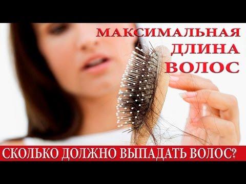 Лазерная эпиляция в Киеве, цены, отзывы. Удаление волос