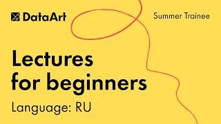 UX UI основы профессии Что это значит и как оно работает вместе Андрей Гасюк