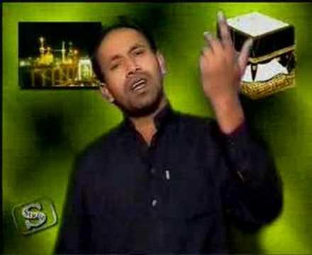 Rab janay tey hussain(A.S) janay - Tanveer Abbas