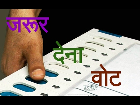 importance of voting in hindi
