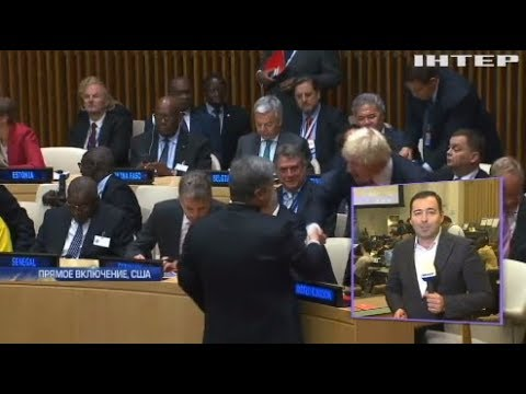 Выступление Порошенко в ООН чего ждать от встречи в Нью-Йорке