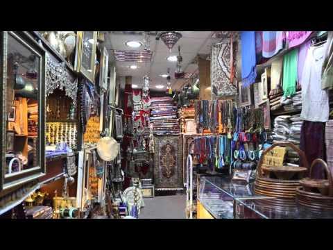 Bahrein Manama Souk / Bahrain Manama Souq