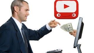 شرح كيفية استلام المال من اليوتيوب | شرح كامل بالتفصيل للمبتدئين