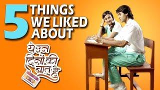 5 Things We Liked About Yeh Un Dinon Ki Baat Hai | Ashi Singh | Randeep Rai (ENG SUB)